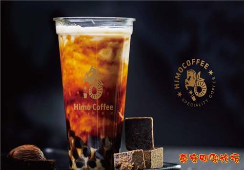 海马社团咖啡店