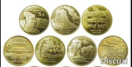 疯狂的泰山币
