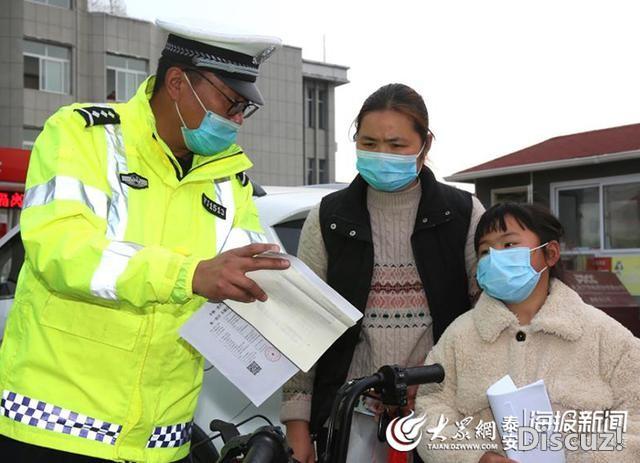 新泰交警开展灵活多样宣传活动 推进电动车挂牌工作